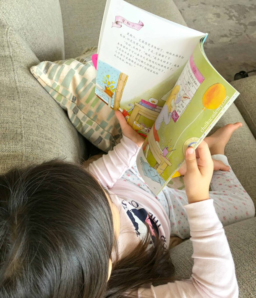 Girl reading Chinese math story books for elementary and primary school: 数学帮帮忙 Math Matters Series (Simplified Chinese Version)