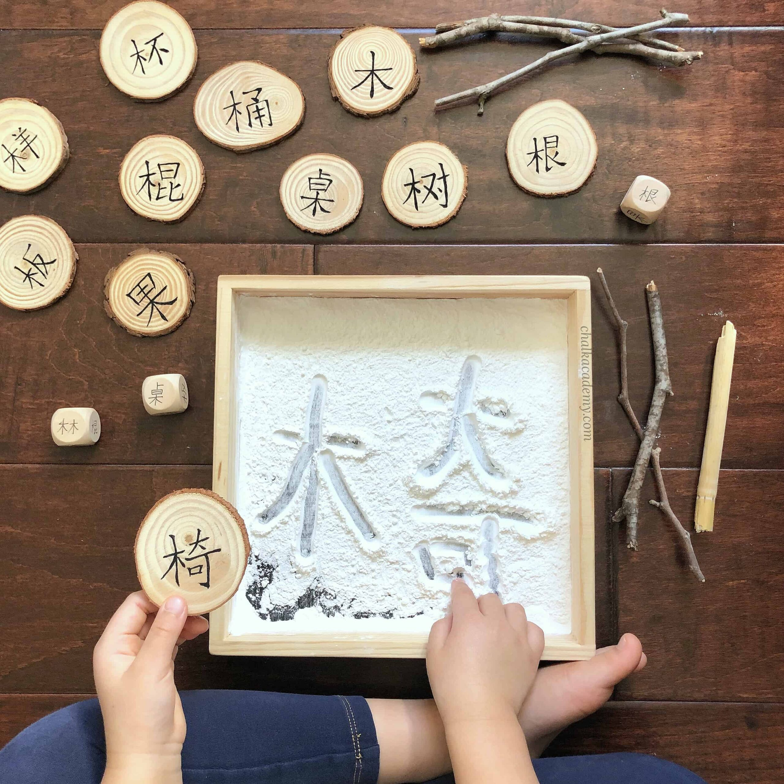 Chinese 木 Radical Words – Wood Dice and Sensory Writing Game
