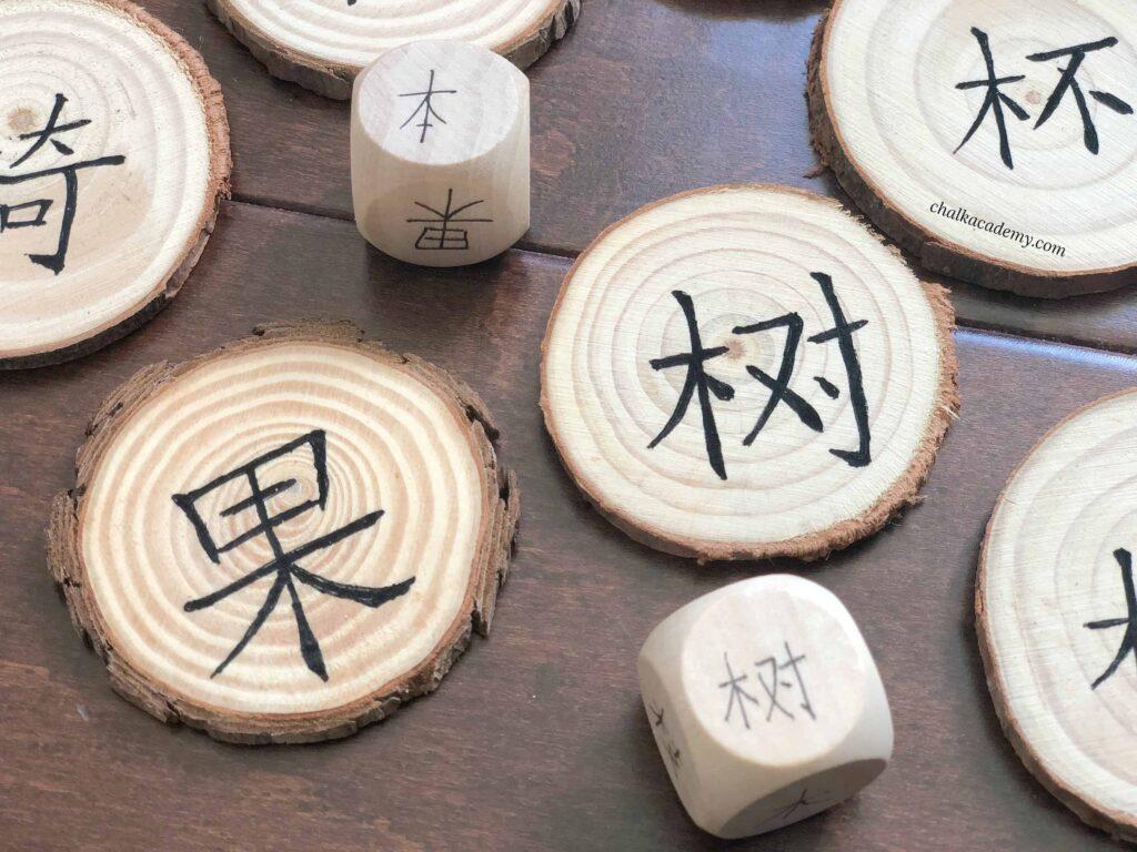 Chinese 木 (Wood) Radical Words - Wood Dice and Sensory Writing Game