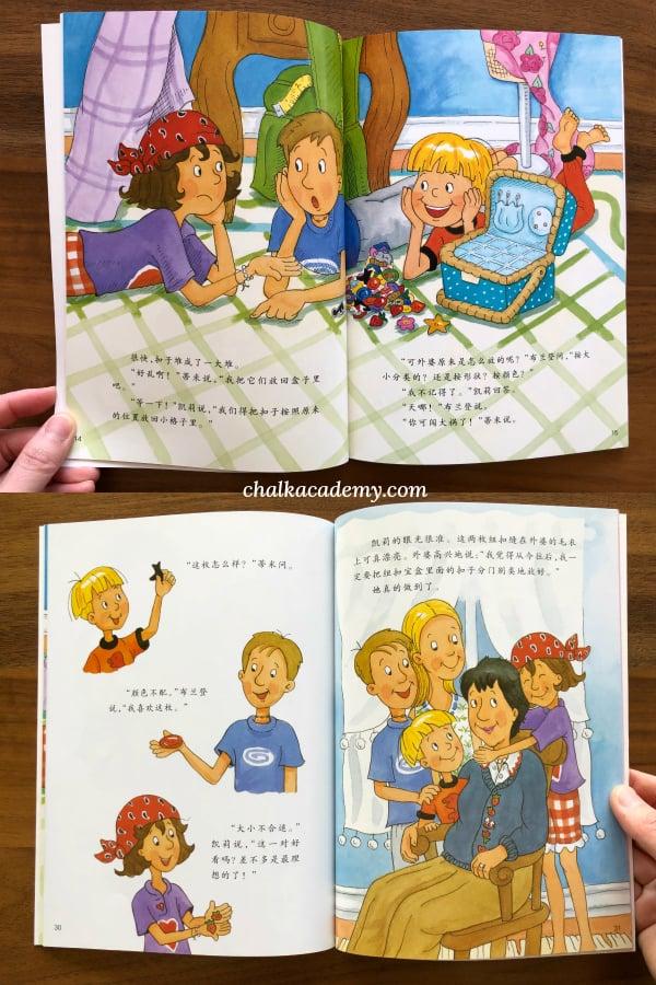 Math story: Grandma's Button Box 外婆的纽扣宝盒 (数学概念:分类); 数学帮帮忙 Math Matters Series (Simplified Chinese Version)