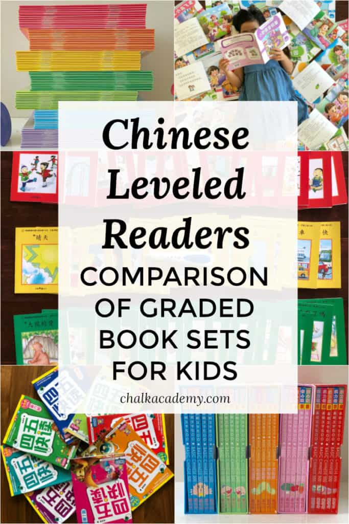 Chinese Leveled Readers - Comparison of graded books for kids