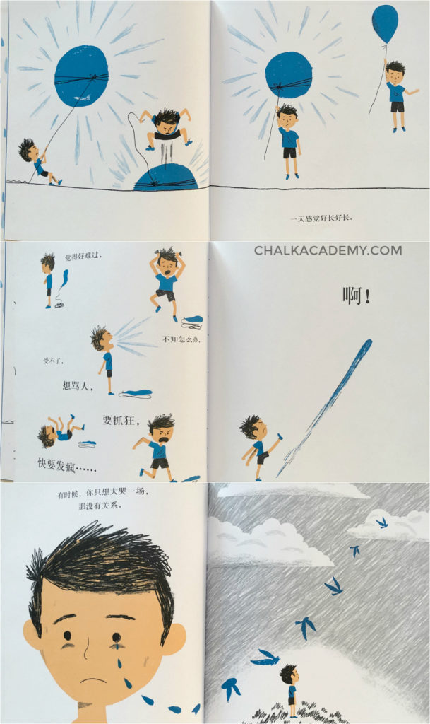 Chinese emotions book for everyone