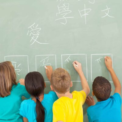 5 Best Ways to Remember Chinese Characters (VIDEO)