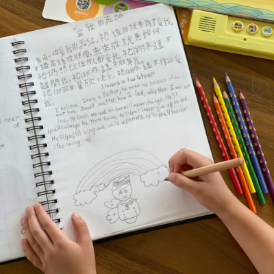 Why Your Child Should Try Copywork for Writing Practice