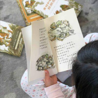 《青蛙和蟾蜍》 Frog and Toad Books: Review of Chinese Bridge Books