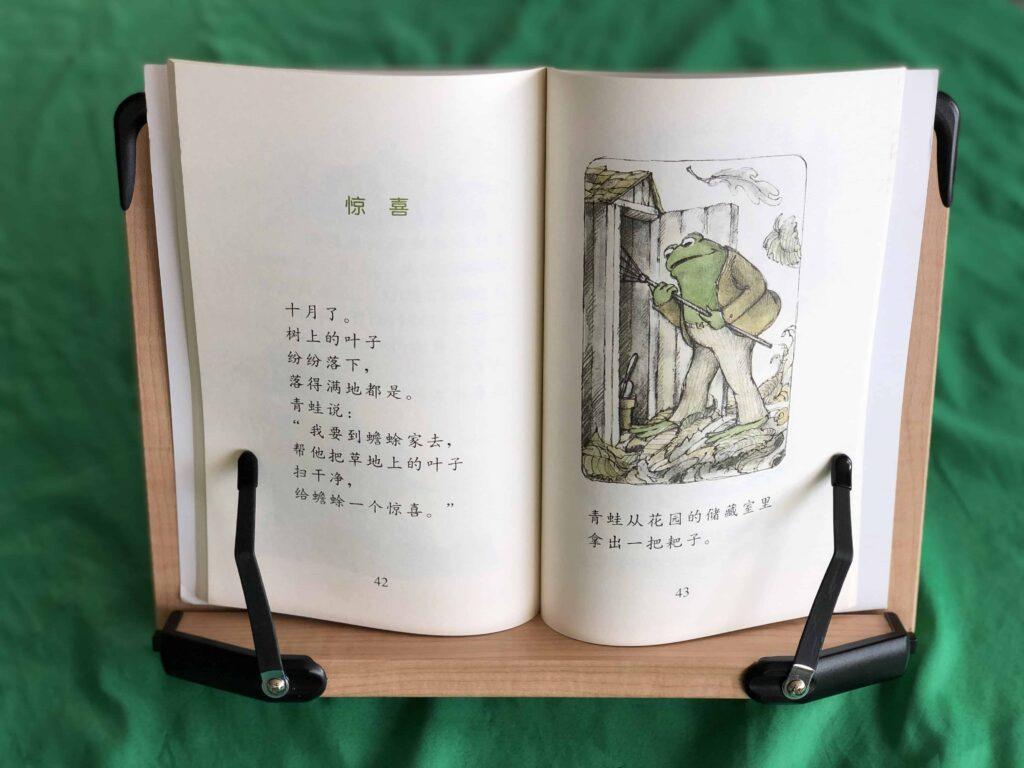 青蛙和蟾蜍 Frog and Toad Chinese Bridge Books for Budding Readers