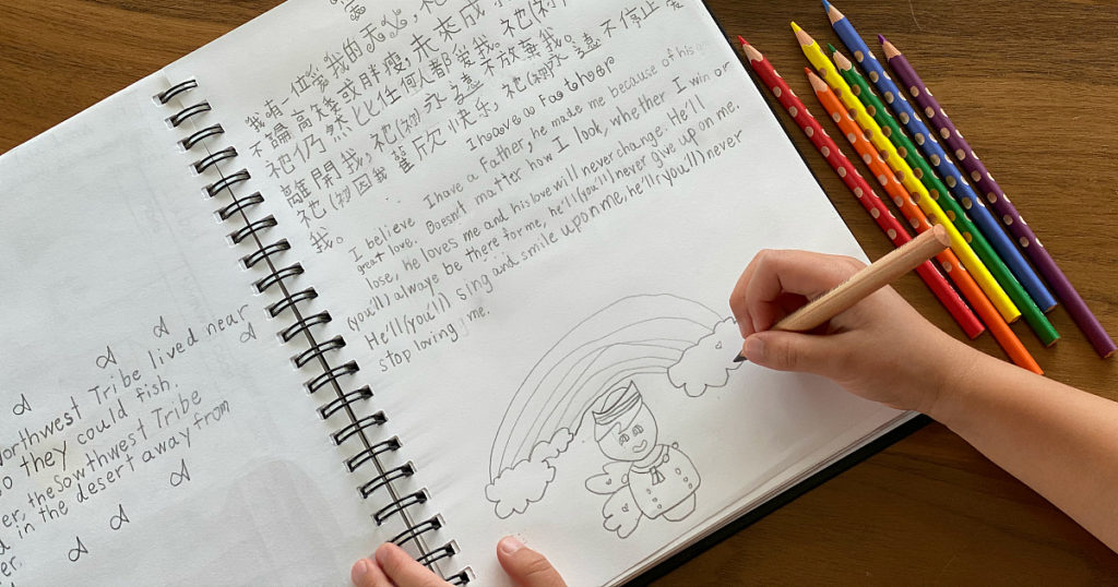 Why copywork helps children learn to write Chinese and English