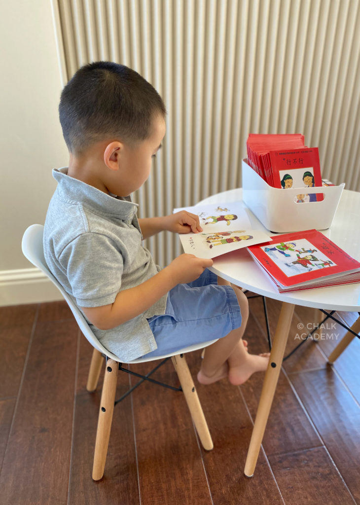 Le Le Chinese Reading Pen and mid-century modern table and chairs set for kids