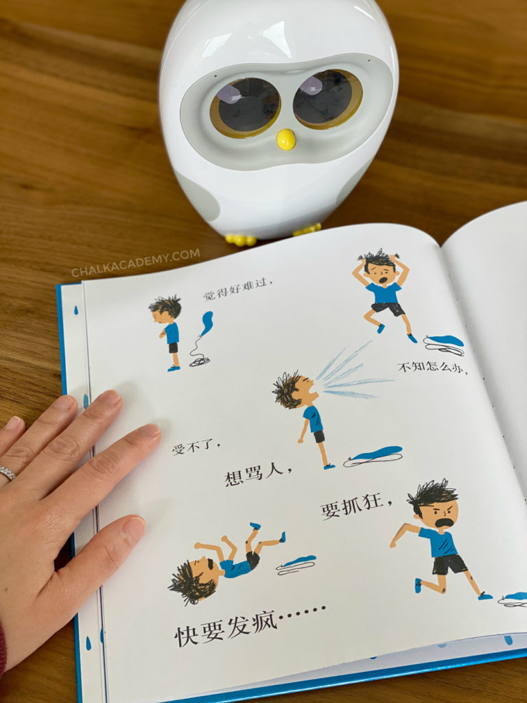 LUKA Reading Robot and《想哭的时候》 Everyone - Chinese Book About Emotions
