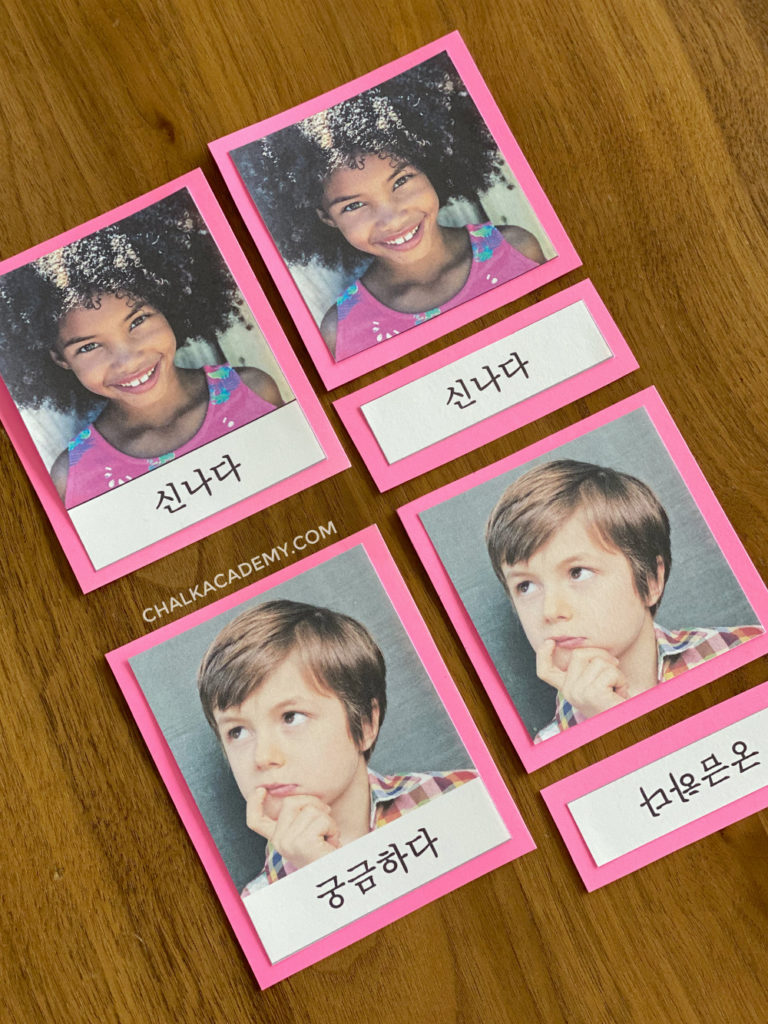 Korean Montessori-3 part cards emotions