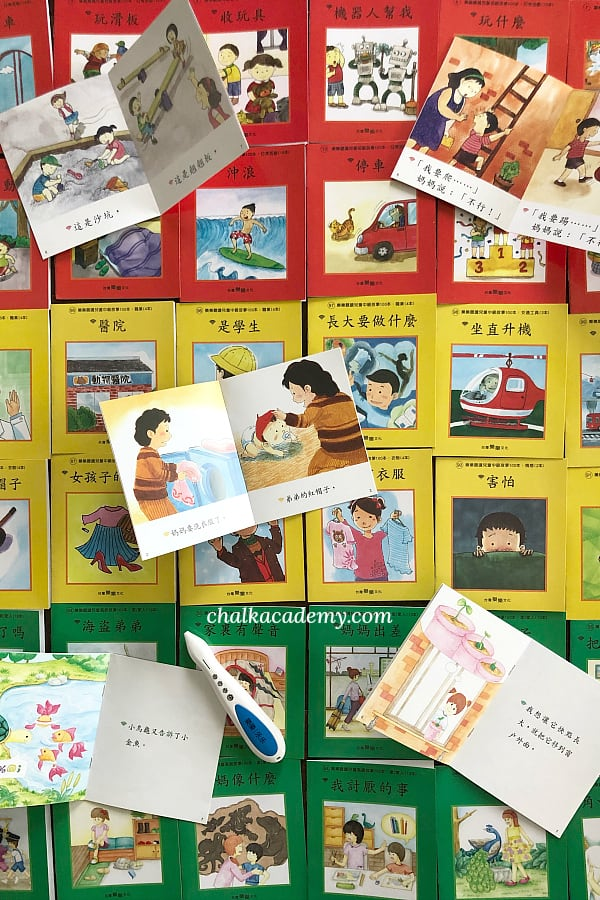Chinese Reading Pen: 樂樂文化 聽讀套書 Le Le Chinese 1000 Characters (Traditional & Simplified)