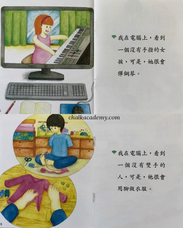 樂樂文化 Le Le Chinese Reading Pen 1000 Chinese Characters (Traditional & Simplified)