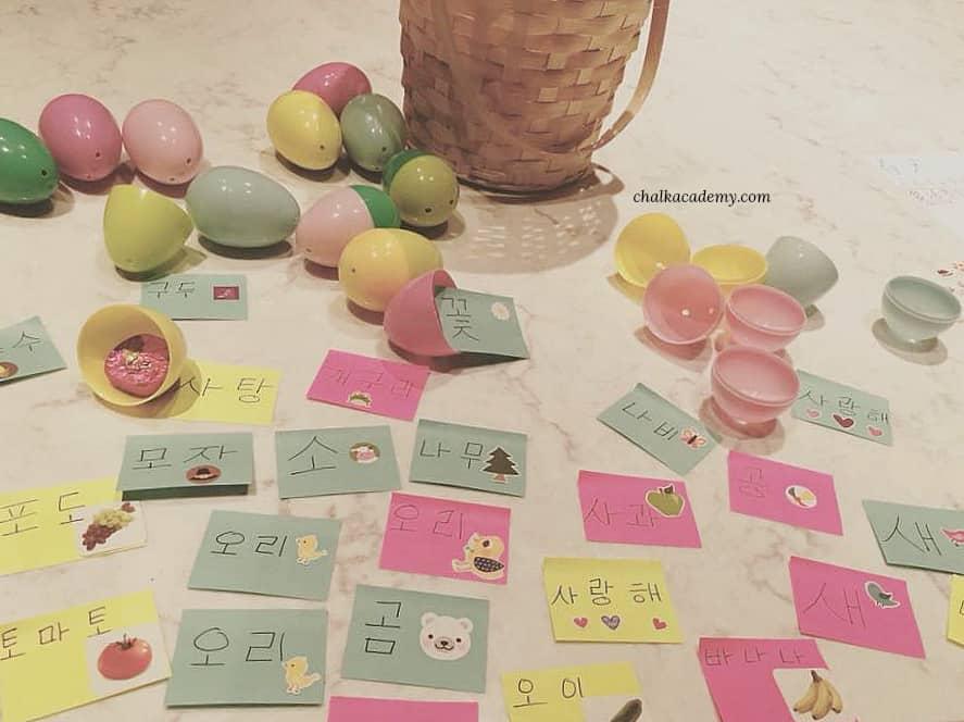 Easter Egg reading Korean words and Hangul alphabet