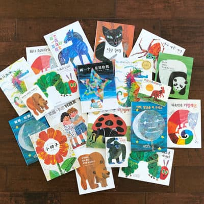 Eric Carle Picture Books for Children in Chinese and Korean!