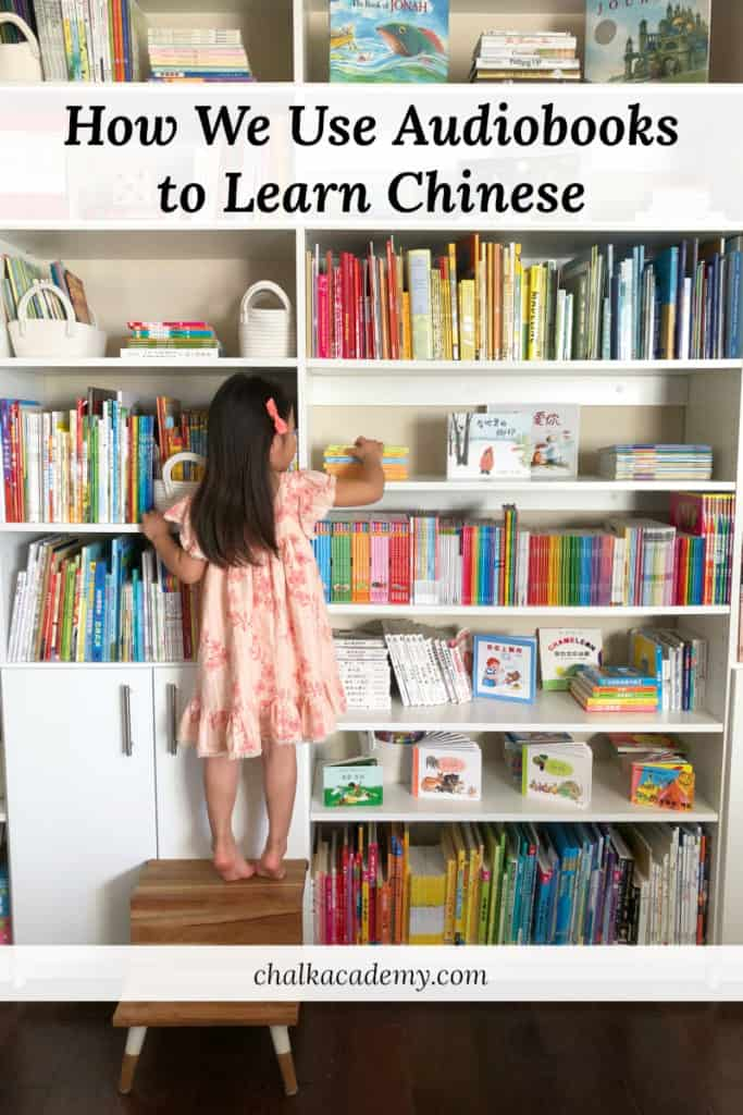 3 Ways My Daughter and I are Learning Chinese from Audiobooks
