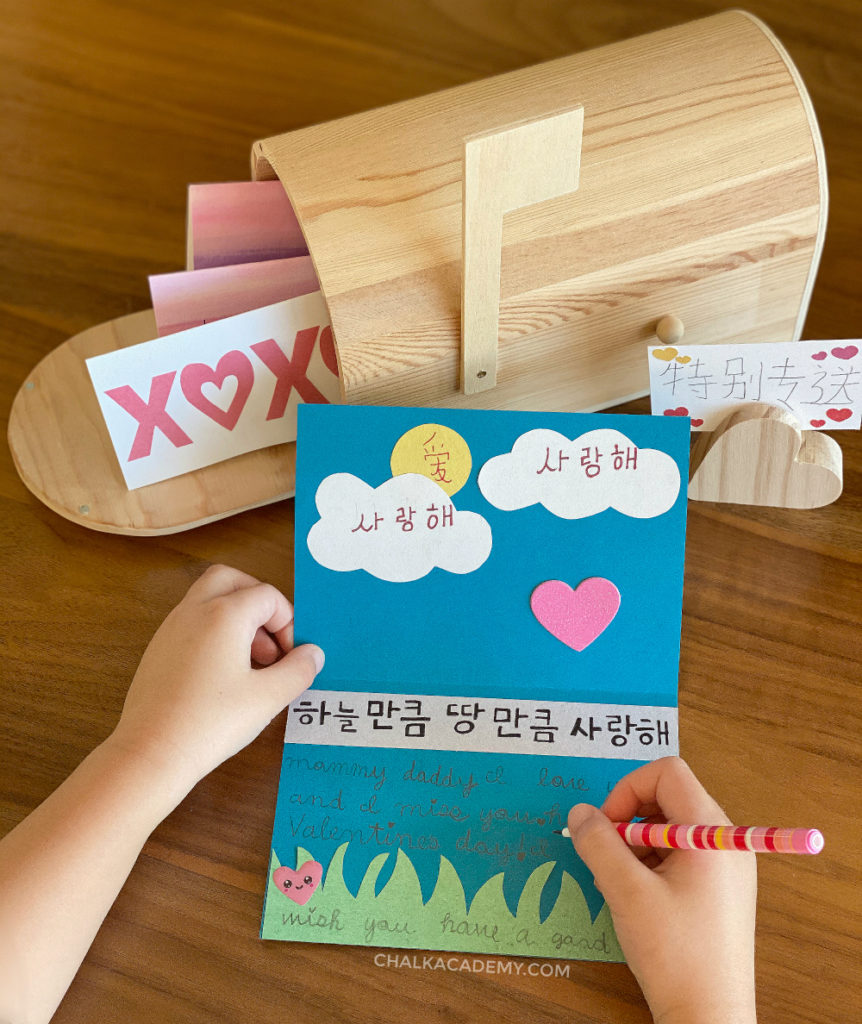 Handmade cards for reading and writing practice in Chinese, English, Korean
