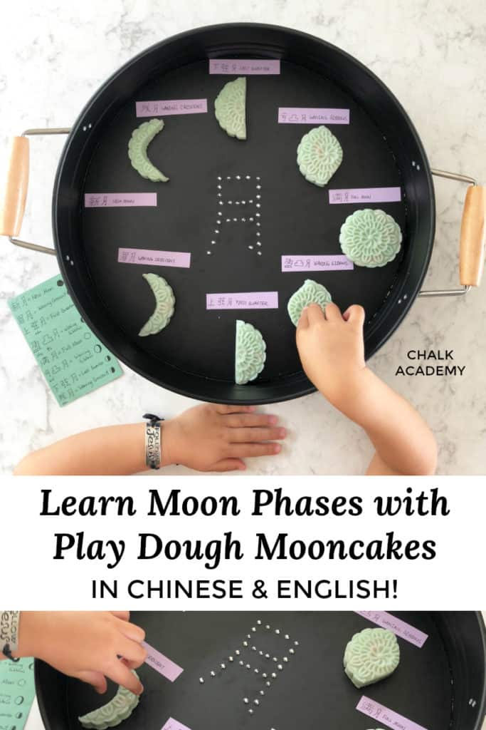 Learn Moon Phases with Play Dough Mooncakes