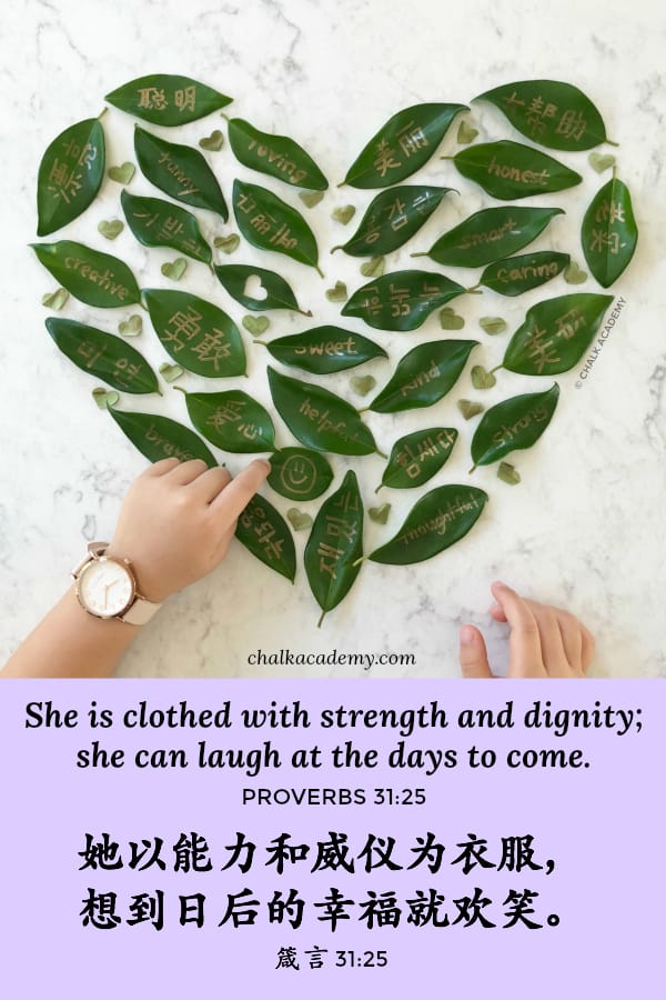 Proverbs - She is clothed in strength and dignity and laughs without fear of the future