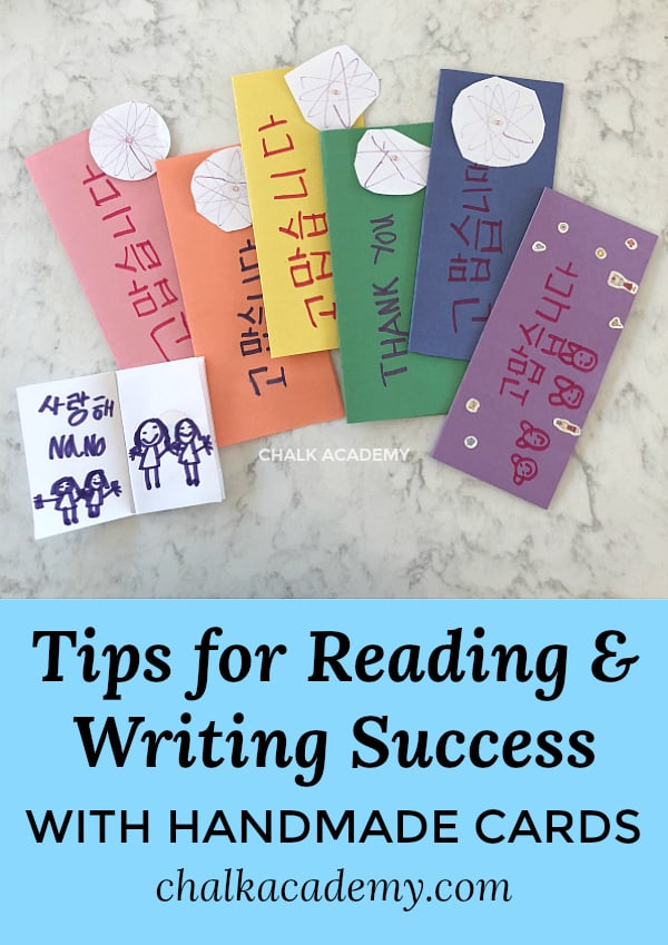 Tips for Reading and Writing Success with Handmade cards