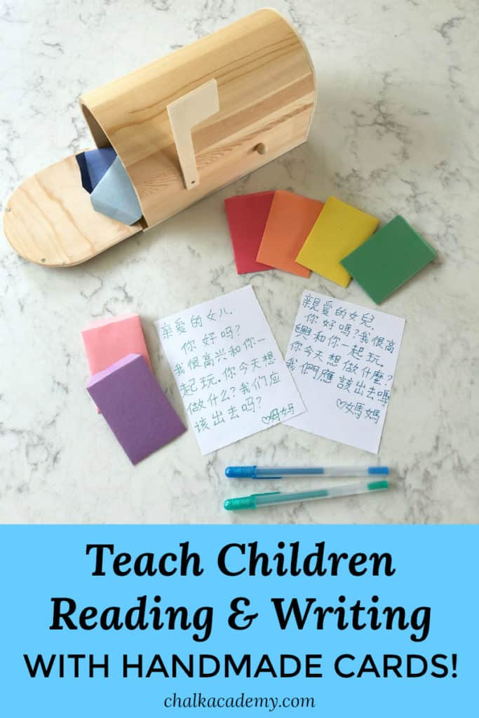 teach children reading and writing with handmade cards and cute wooden mailbox