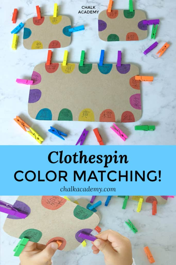 CLOTHESPIN COLOR MATCHING