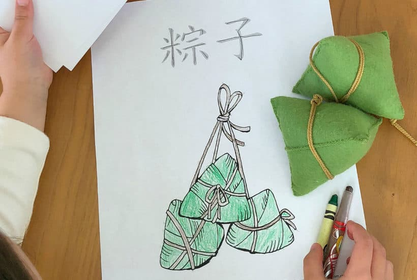 Dragon Boat Festival Stick Rice Zongzi
