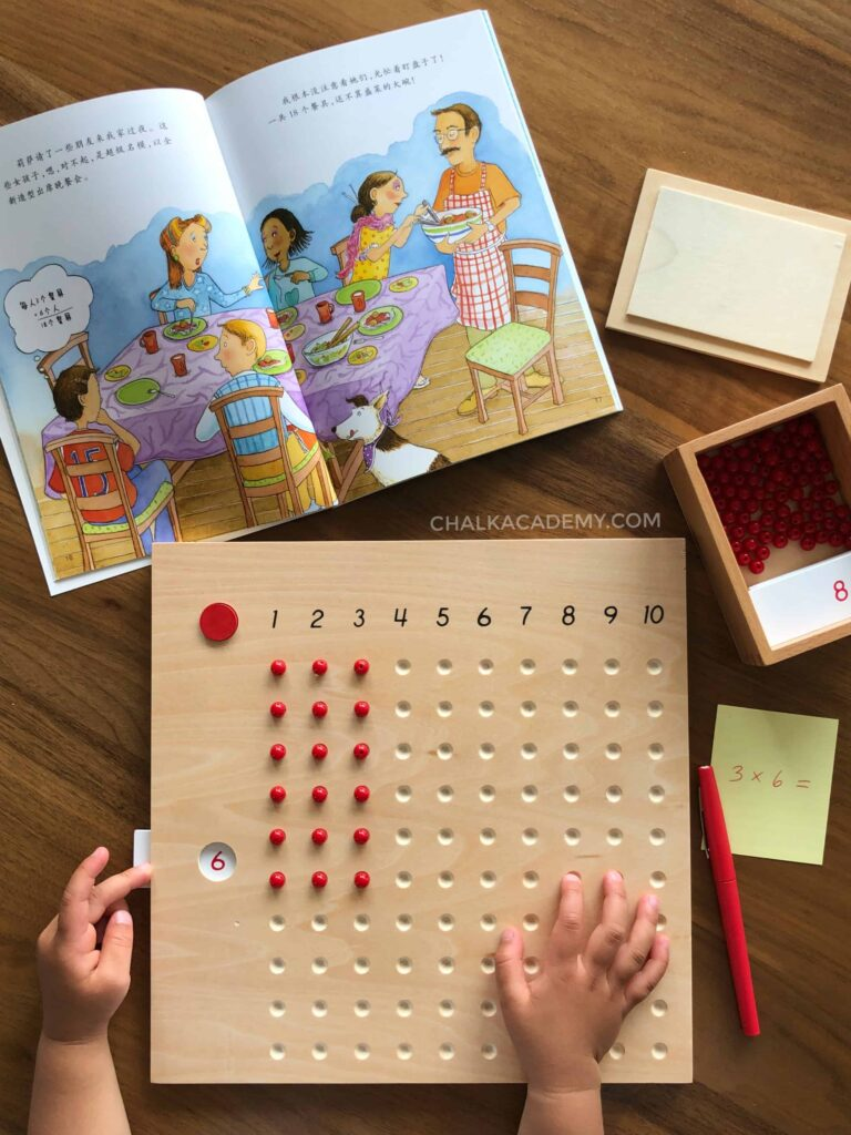 Montessori multiplication bead board and Chinese math story book