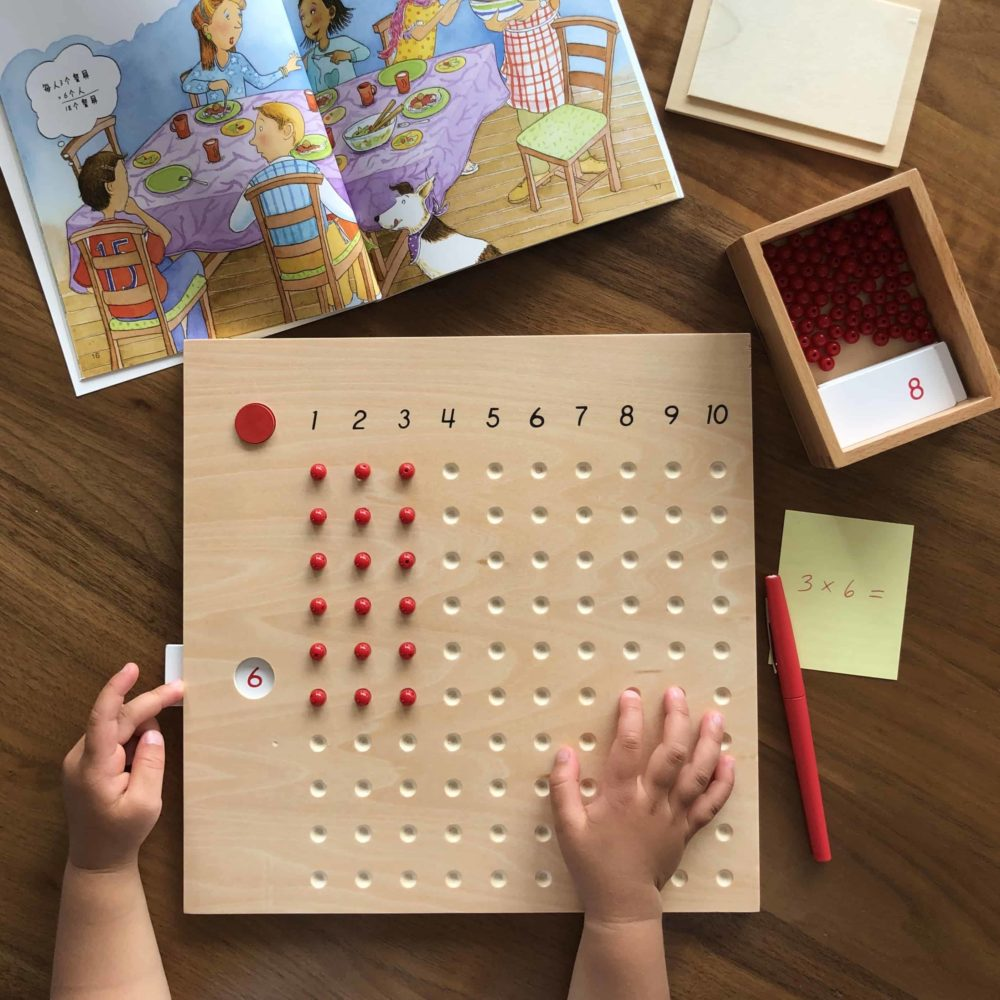 Montessori Multiplication and Division Boards – Our Home Learning Experience