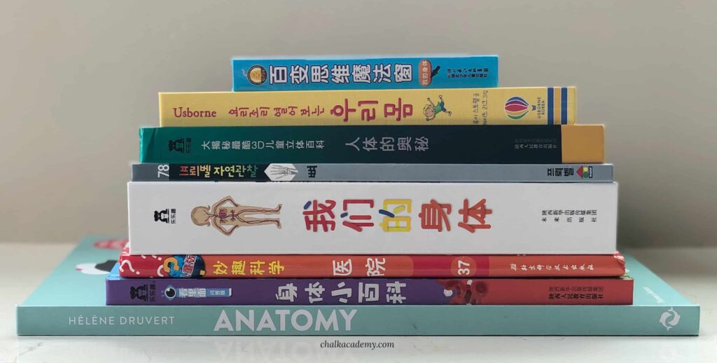 Human Body Books for Kids in Chinese, English, and Korean