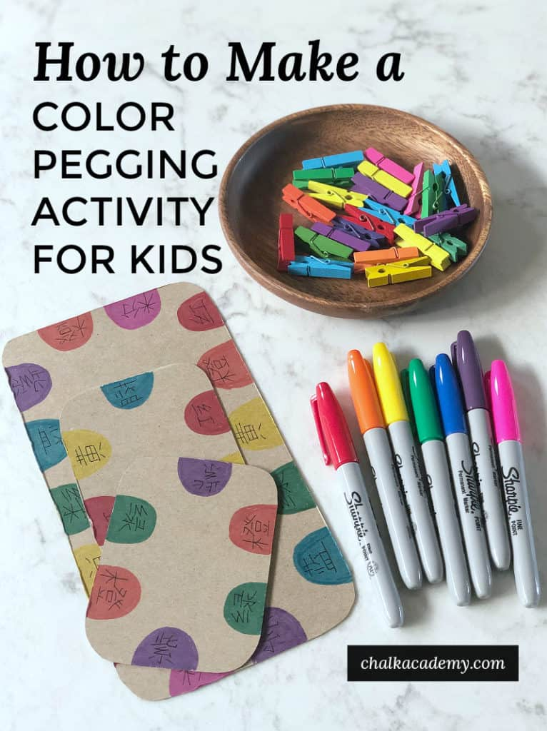 how to make color pegging activity for kids