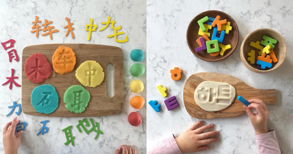 Chinese Korean play dough literacy activity