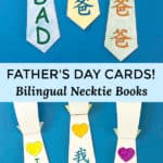 Printable Father's Day Necktie Coloring Pages - English, Chinese