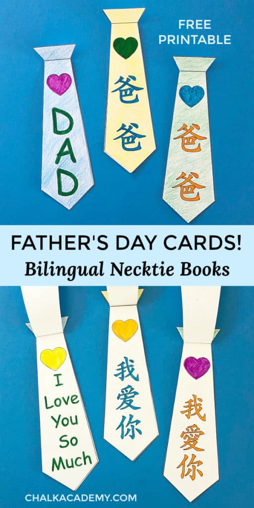 Father's day cards - bilingual necktie books!