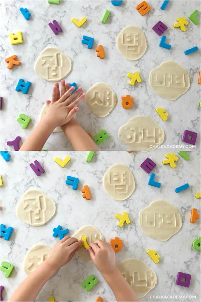 Hangul playdough stamping!