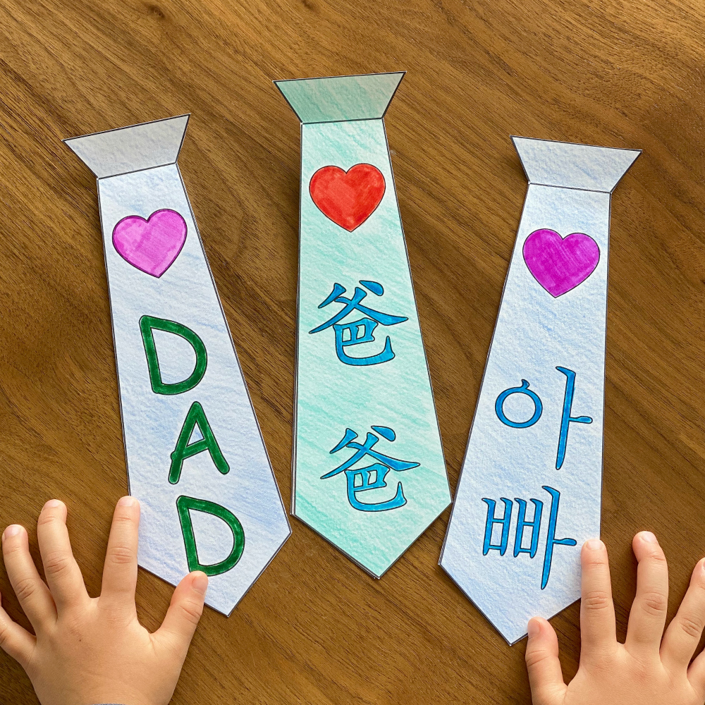 Printable Necktie Books for Father's Day (English, Chinese, Korean)!