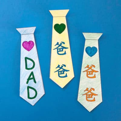 Chinese Father's Day Cards: Free Printable Necktie Books!