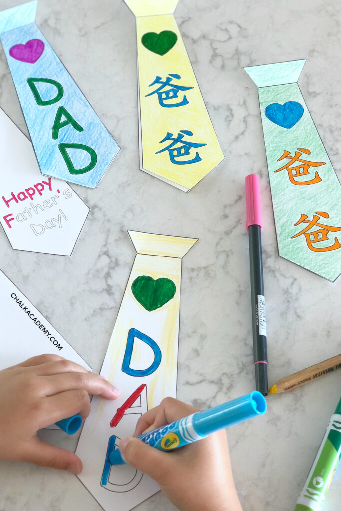 Bilingual English Chinese Father's Day Neckties