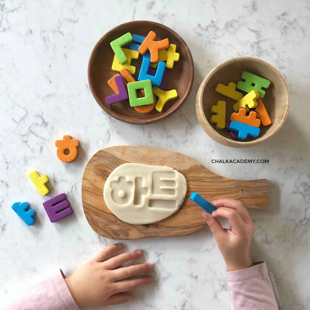 Teach Korean with Playdough - Hangul letter stamping
