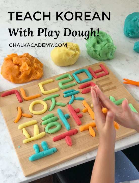 Teach Korean with Play Dough - Hangul Korean alphabet wood tracing board