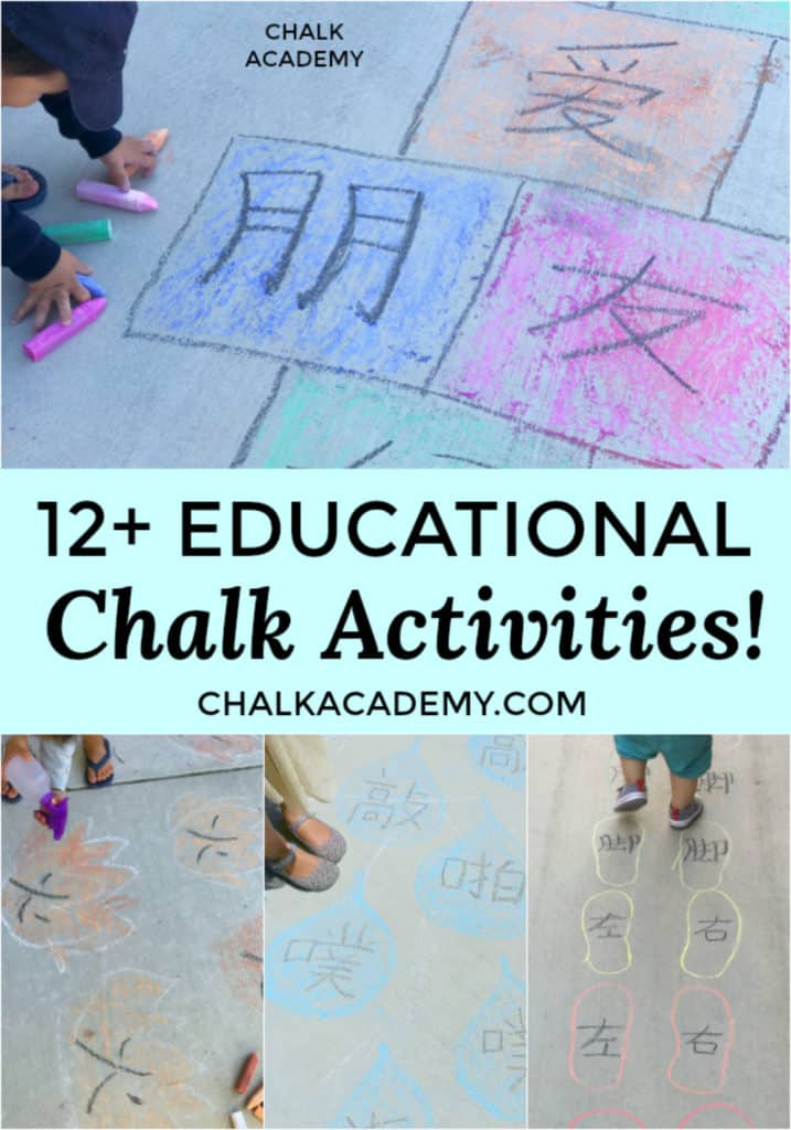 Educational Chalk Activities That Teach Chinese