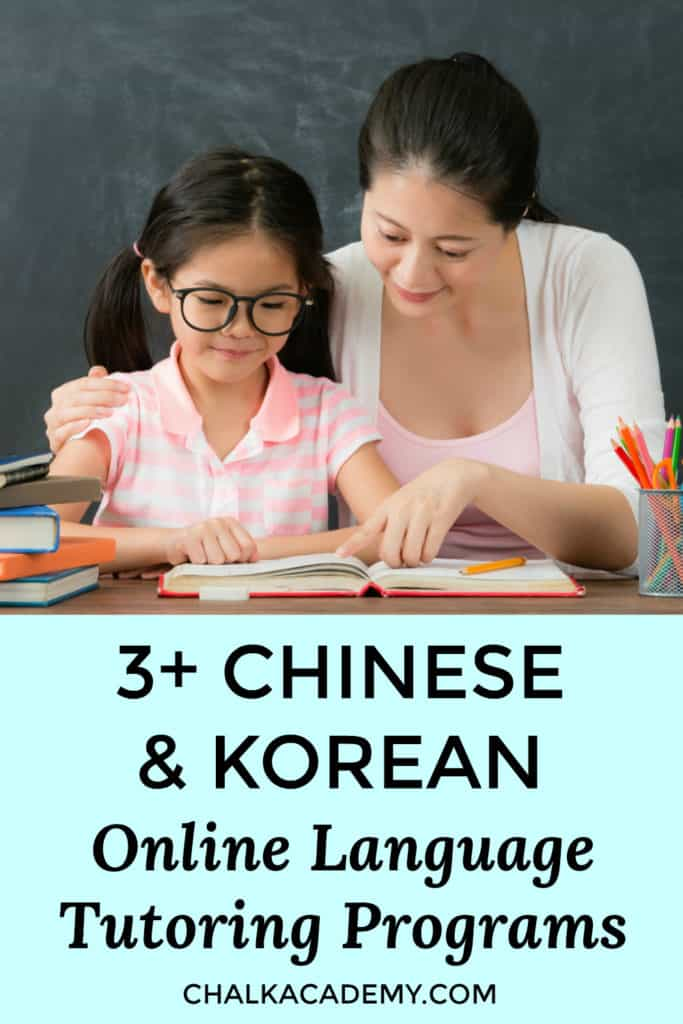 3+ Online Language Tutoring Programs that teach Chinese and Korean