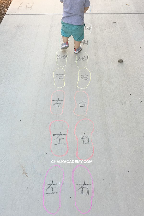 Learn Chinese with footprint hopping outdoor learning activity