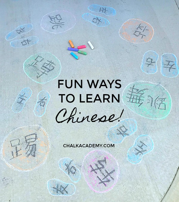Fun and Educational Outdoor Sidewalk Chalk Activities That Teach Chinese