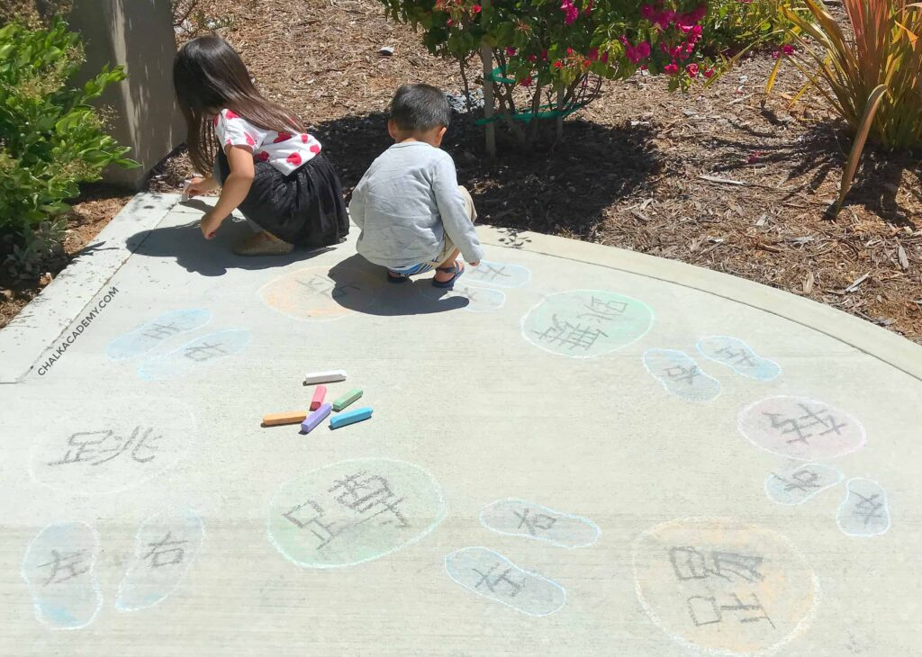 Playing while learning Chinese with sidewalk chalk activities