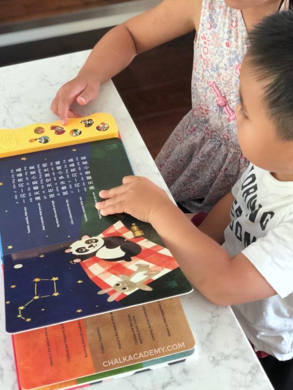 Twinkle Twinkle Little Star in Chinese