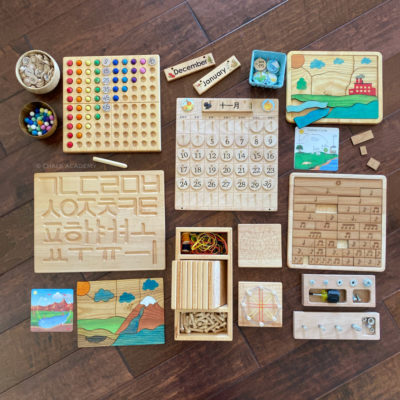 Best Montessori Inspired Educational Toys and Homeschool Materials on Etsy