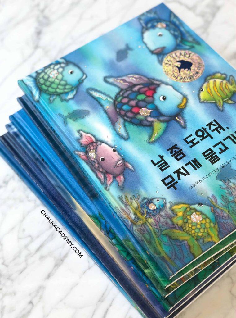 Rainbow Fish book series in Korean