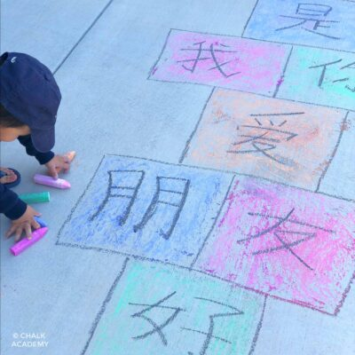Sidewalk Chalk Activities: 12 Fun Ways to Play and Learn Chinese!