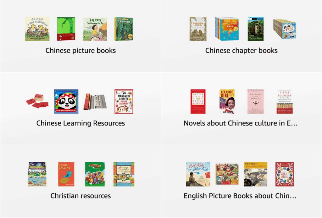 CHALK Academy Amazon Storefront - Chinese books for children
