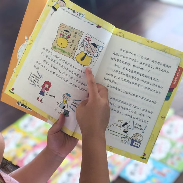 米小圈上学记 Mi Xiao Quan Chinese School Diary (Printable Reading Log)